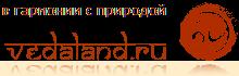 http://vedaland.ru